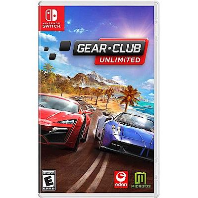 極速俱樂部 無限 Gear.Club Unlimited - NS Switch 英文美版