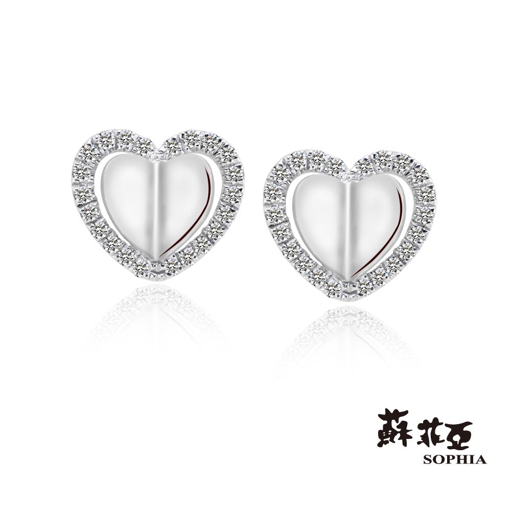 蘇菲亞SOPHIA 鑽石耳環-唯美系列 0.10克拉鑽石耳環(共3色)