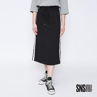 SNS 運動甜心側條紋棉質抽繩窄長裙(1色)