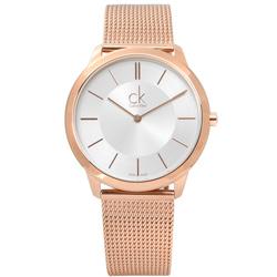 CK 浪漫簡約米蘭編織不鏽鋼手錶-銀白x鍍玫瑰金/39mm