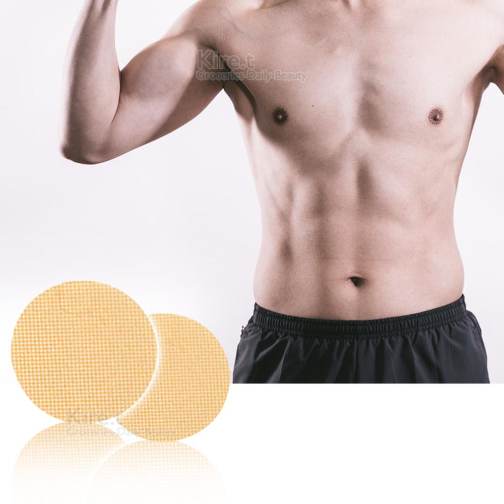 男生專用 拋棄式胸貼-運動胸貼40枚-kiret
