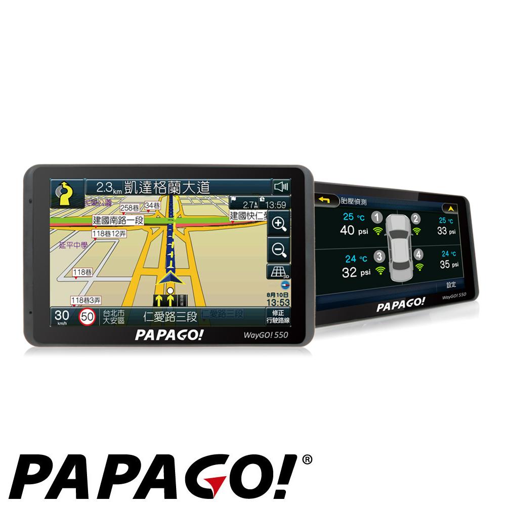 PAPAGO!  WayGO! 550  5吋Wi-Fi聲控衛星導航機-急速配