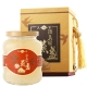 天官 3A頂級即食燕盞1盒(330g) product thumbnail 1