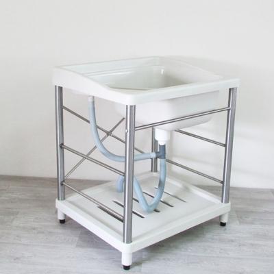 Amos-耐用穩固ABS不鏽鋼洗衣槽(W71.6*D59*H78.3 CM)
