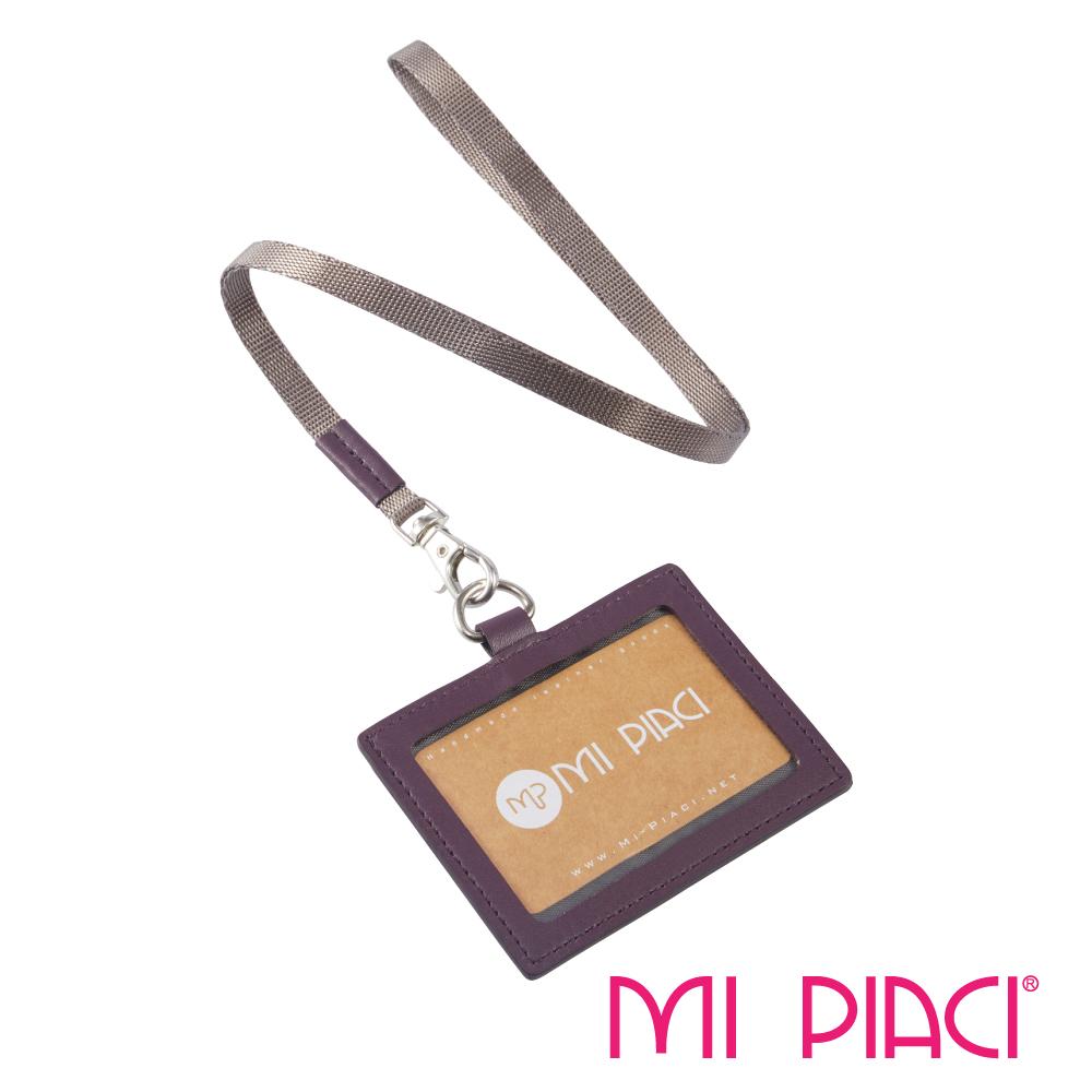 MI PIACI-JET系列證件套皮款橫式-紫色1686017