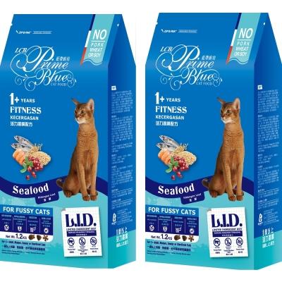 LCB藍帶廚坊 L.I.D.挑嘴貓糧 活力貓 1.2KGx2包 海鮮配方