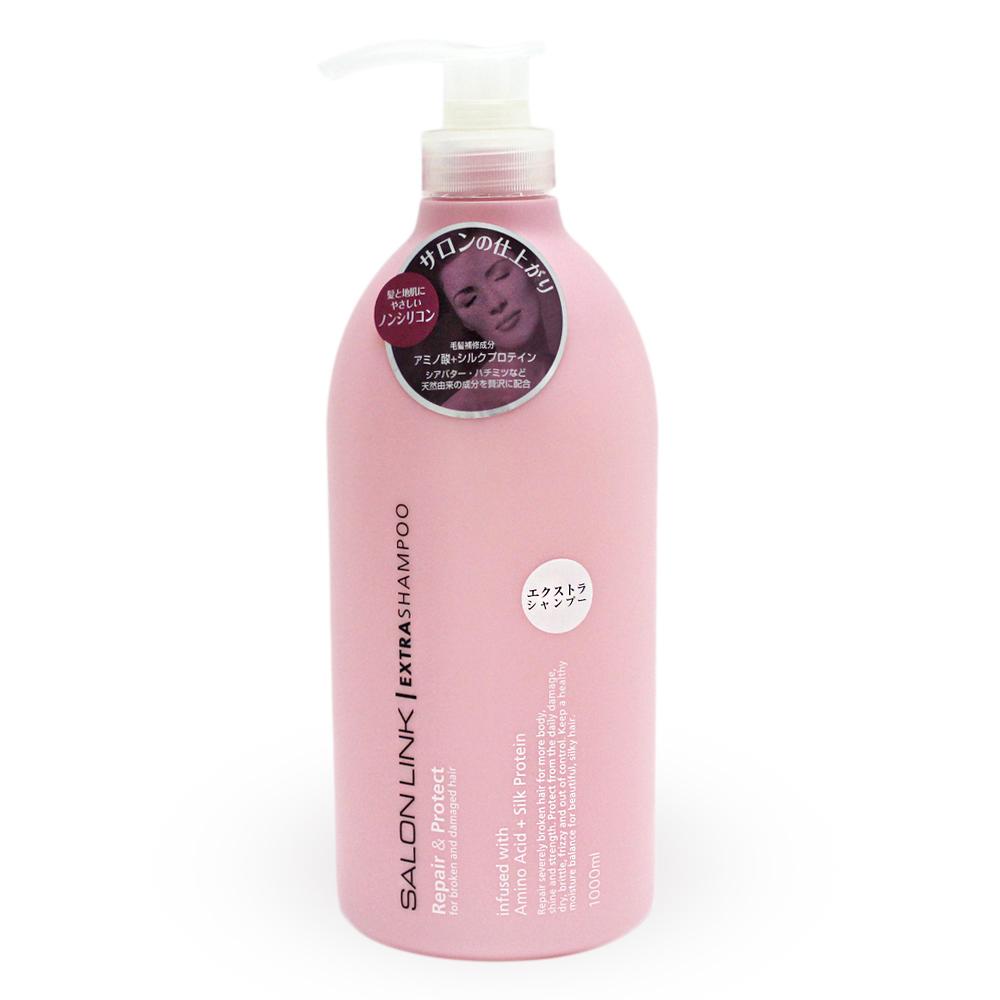日本KUM熊野沙龍級洗髮精