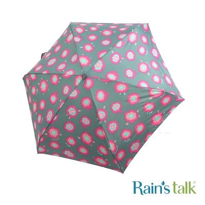 Rains talk 冶艷花叢抗UV五折手開傘 3色可選