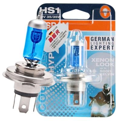 OSRAM 62185CBH HS1 酷藍光5000K 35/35W公司貨(HS1)