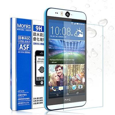 MONIA  hTC Desire EYE 日本頂級疏水疏油9H鋼化玻璃膜