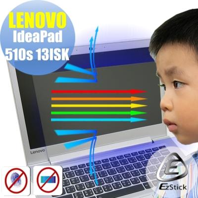 EZstick Lenovo IdeaPad 510s 13ISK 防藍光螢幕貼