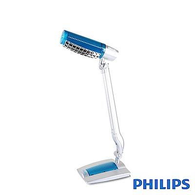 飛利浦 PHILIPS PLEU 防眩光檯燈-絢藍6PK (23207/DB)