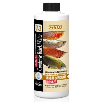 OTTO奧圖 龍魚專用濃縮黑水營養添加劑 500ml x 2