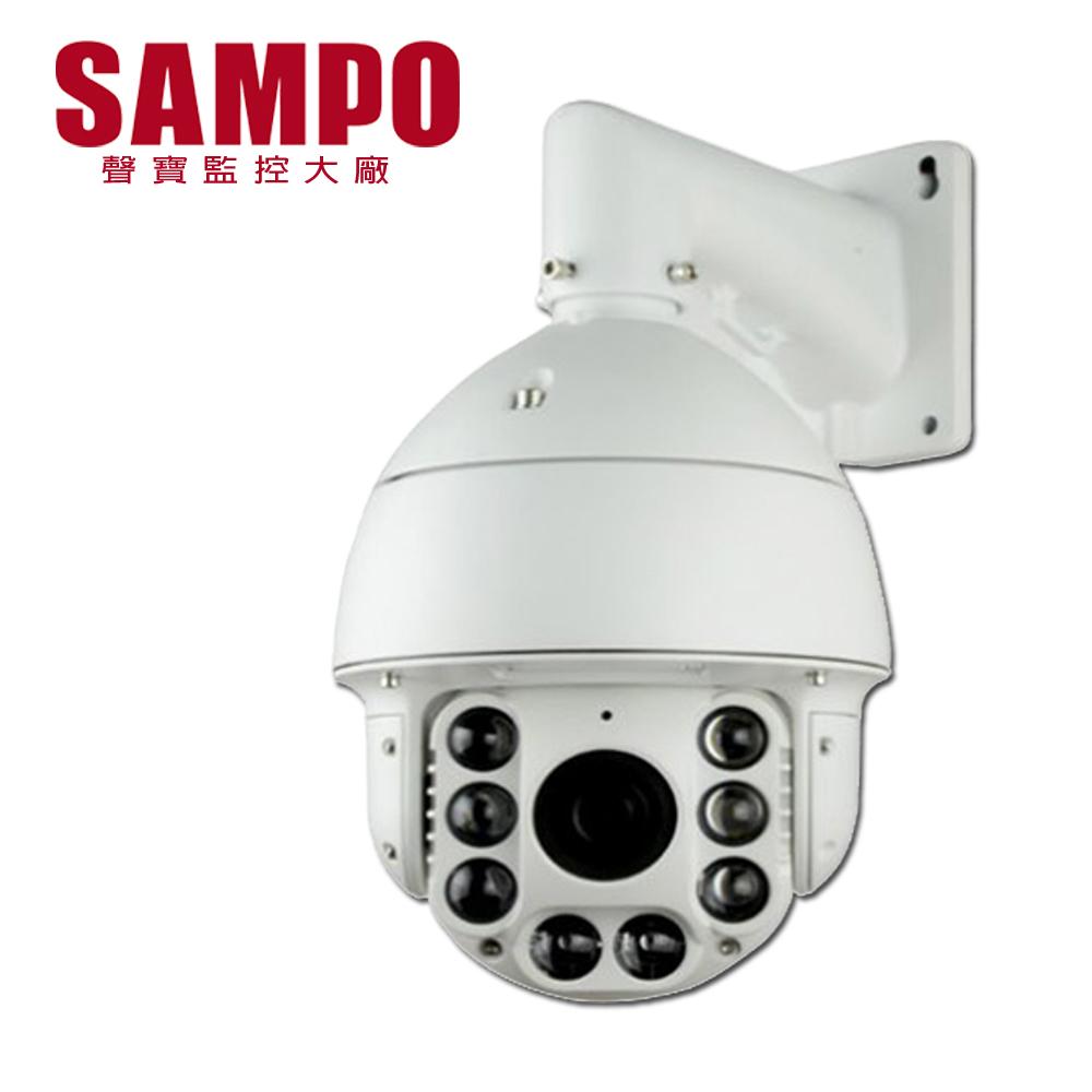 【KINGNET】聲寶SAMPO-高速球 SONY晶片 1080P影像 18倍光學變焦