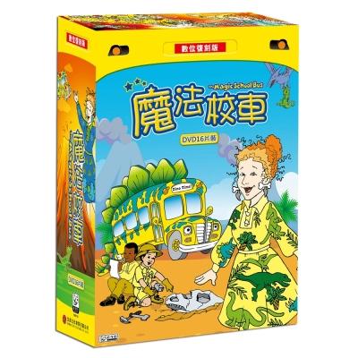 魔法校車 DVD ※附手冊