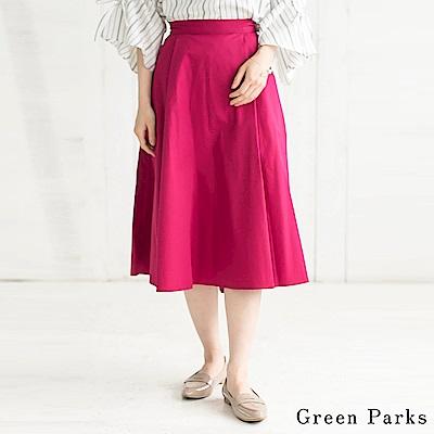 Green Parks 鬆緊腰素面打褶中長裙