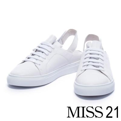 休閒鞋 MISS 21 純色牛皮魔鬼氈後鏤空綁帶休閒鞋-白