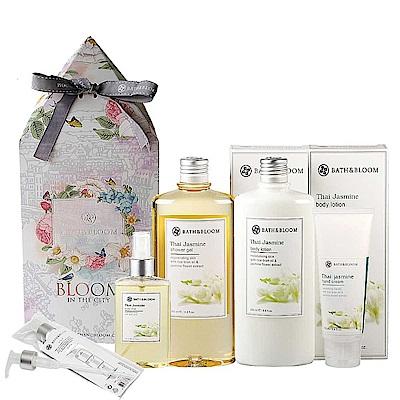Bath-Bloom-泰國茉莉滋養禮盒