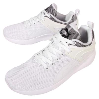 Puma-Aril-Blaze-慢跑-男鞋