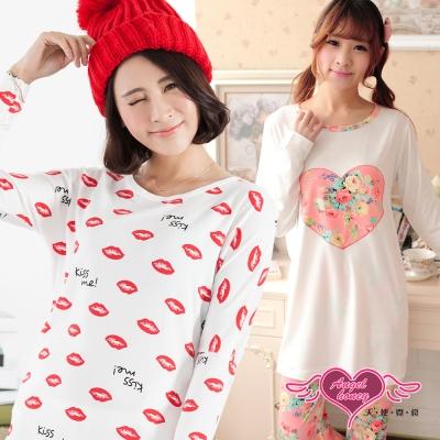 睡衣 甜蜜玫瑰 二件式長袖居家服兩套組合(白&粉桔F) AngelHoney天使霓裳
