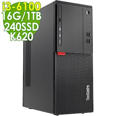 Lenovo M710T i3-6100/16G/1TB/240SSD/K620/W10P