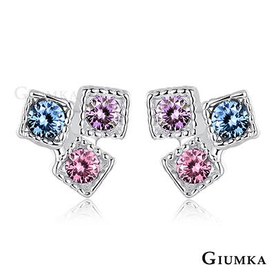 GIUMKA 甜蜜時光 針式耳環-紫藍粉