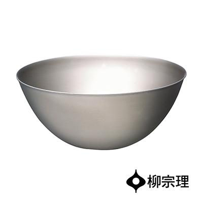日本柳宗理不鏽鋼調理盆27cm