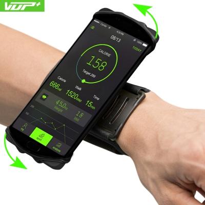 UVP 運動旋轉手機腕包 運動腕帶