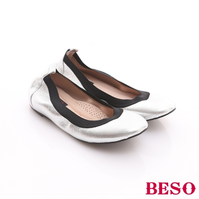 BESO-時尚甜心-真皮鬆緊帶軟Q窩心平底鞋-銀