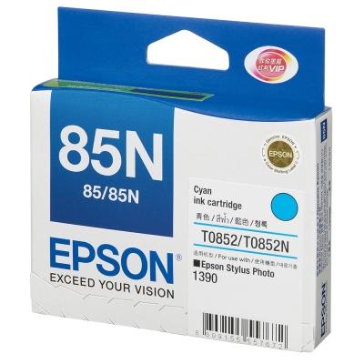 EPSON NO.85N 原廠藍色墨水匣(T122200)