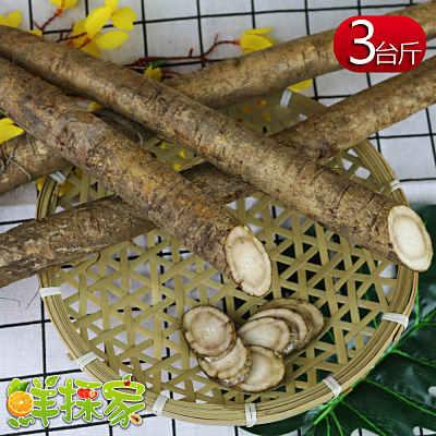 鮮採家 特選優質養生蔬菜之王黑牛蒡3台斤(泡茶專用)