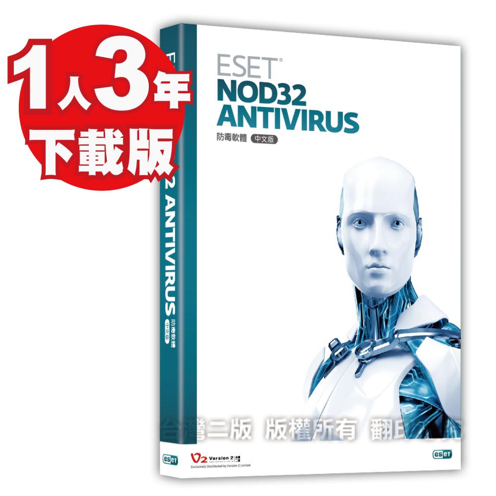 ESET NOD32 Antivirus 2015年版  防毒單機三年下載版