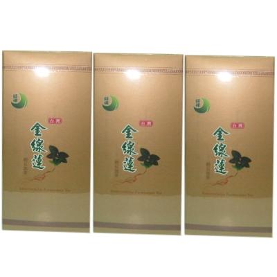 【鈺祥金線蓮】台灣金線蓮刺五加茶(3瓶特價)