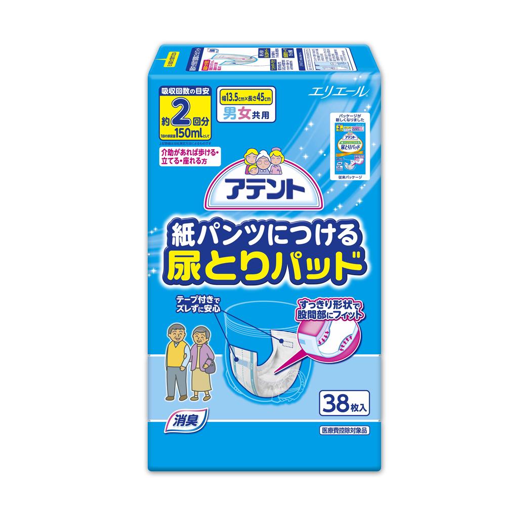日本大王Attento超透氣防漏尿片 (2回吸收/38片)