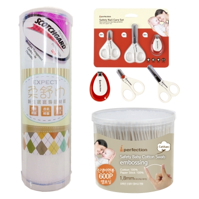 EXPECT寶寶柔舒巾 (5入)+ 紙軸嬰兒專用棉花棒600入+幼兒指甲剪刀組