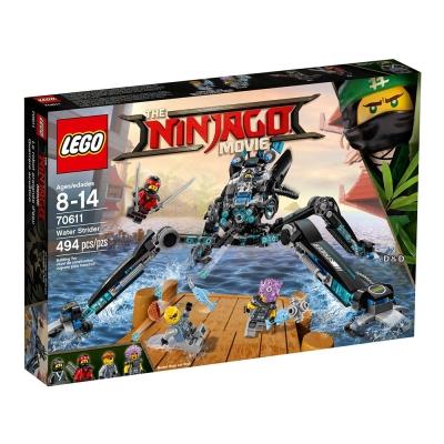 樂高LEGO 旋風忍者系列 - LT70611 水上滑行機