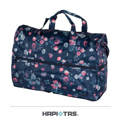 【HAPI+TAS 】經典花朵折疊旅行袋(小)-黑色