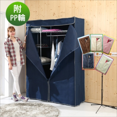 BuyJM鐵力士120x45x183cm六層布套大衣櫥附PP輪-DIY