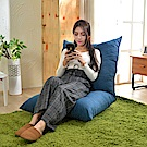 Bed Maker-懶家居胖胖貓惰性和室椅
