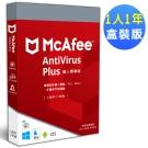 ★McAfee AntiVirus Plus 個人標準1人1年 中文盒裝版