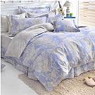 Grace Life 甜蜜戀香-藍 精梳純棉雙人兩用被床罩八件組