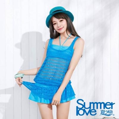 夏之戀SUMMER LOVE 沁藍海洋長版三件式泳衣