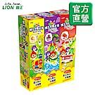 日本獅王LION 兒童牙膏 45gx3入