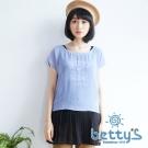 betty's貝蒂思 雪紡外罩下擺百褶兩件式短袖上衣(藍色)