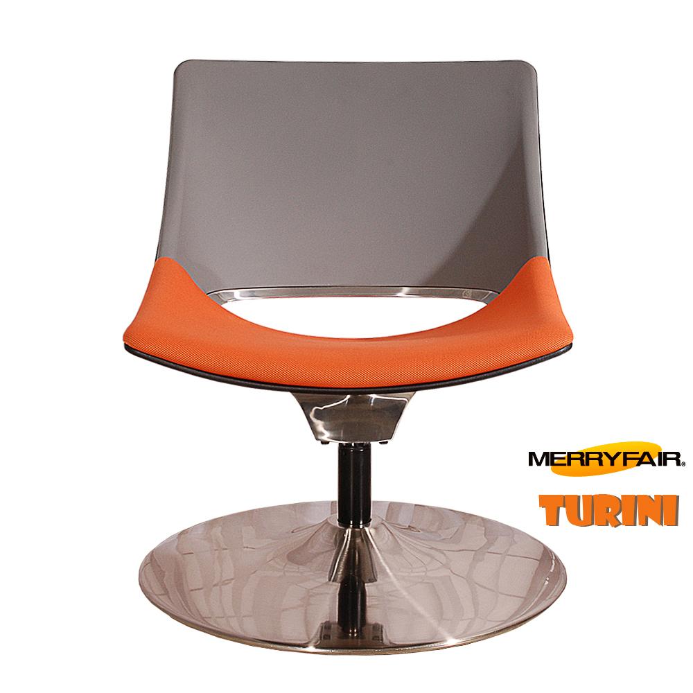 Merryfair-TURINI設計會客椅-橘