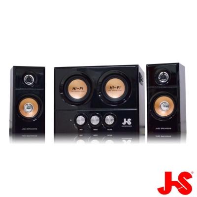 JS JY3250 雙重低音全木質多媒體喇叭