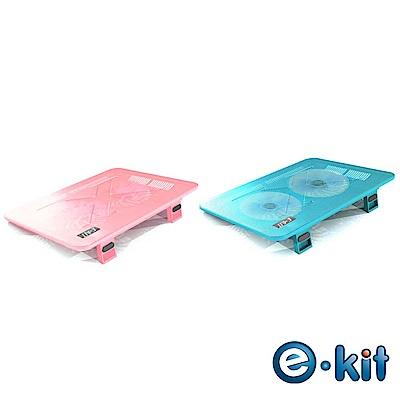 逸奇e-Kit 11cm夢幻色系超薄雙風扇筆電散熱墊 CKT-N193