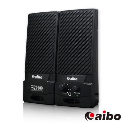 aibo S227 二件式 2.0聲道 電腦多媒體喇叭