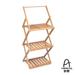 【Camping Ace】達人系列_3+1 伸縮式三層竹板置物架