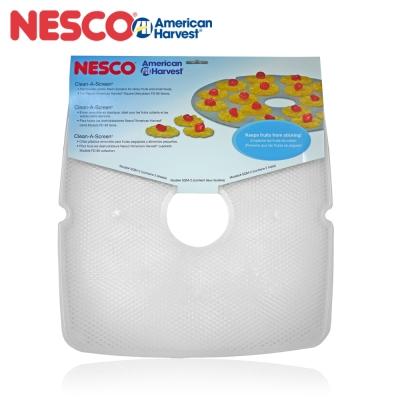 [美國原裝進口] NESCO 食物乾燥機FD-80專用 網盤 二入組 SQM-2